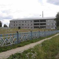 Белый дом, Кочево