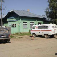 Станция скорой помощи, Кочево