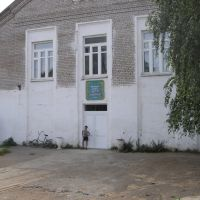 Районный дом культуры - август 2011, Кочево