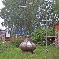 Купола, Кочево