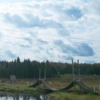 Подвесной мост., Кочево