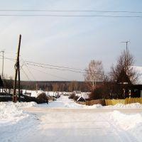 Перекрёсток., Кочево