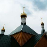 Церковные купола, Кочево