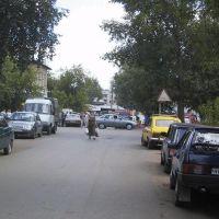 Krasnokamsk - Краснокамск, Краснокамск