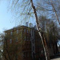 ул. К. Либкнехта, Краснокамск