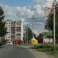 Въезд в Краснокамск, Краснокамск