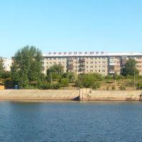 Краснокамск, Краснокамск