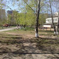 Пожар, Краснокамск