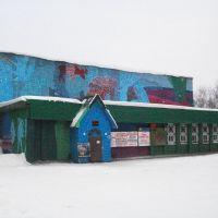 Кинотеатр Комсомолец., Кудымкар