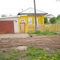 Kudimkar, Кудымкар