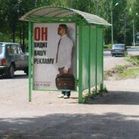 Остановка по 50 лет октября (напротив почты), Кудымкар