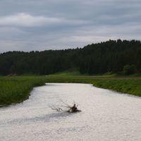 Пока река, Кудымкар