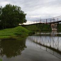 Мост, Кудымкар
