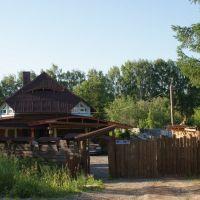 Необычный дом, Кудымкар