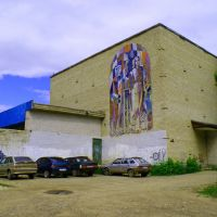 Кинотеатр, Кудымкар
