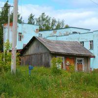 Когда-то был магазин уцененных товаров, Кудымкар