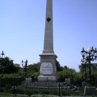Monument, Кунгур