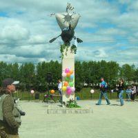 Площадь Ермака в праздник, посвященный Дню города, Кунгур