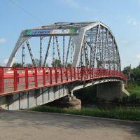 Автодорожный мост через реку Сылва, Кунгур