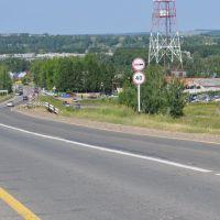 Березовский тракт, дорога на Лысьву, Кунгур