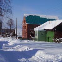 House 2, Лысьва