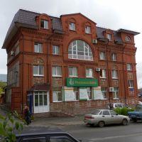 Банк, Лысьва