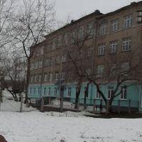 Школа 5, Лысьва