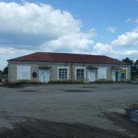 Магазины, Ныроб