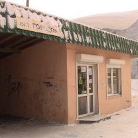 Остановка местного автобуса, Ныроб