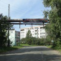 Улица в Нытве, Нытва