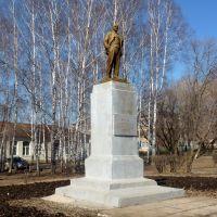 Нытва,памятник В.И.Ленину, Нытва
