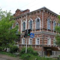 Краеведческий музей в Орде, Орда