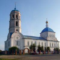 Церковь, Орда