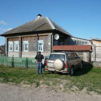 Дом в Орде, Орда