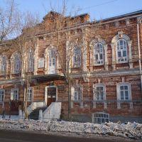 краеведческий музей г. Орда, Орда