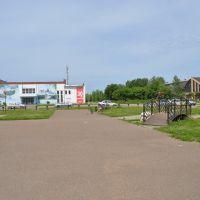 Осинский Дворец Культуры, Оса