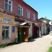 Старый город 2, Оханск