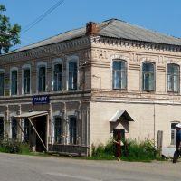 Старый город 3, Оханск