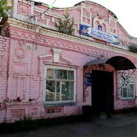 Старый город 5, Оханск