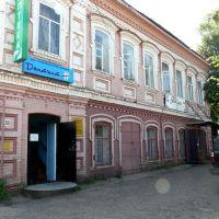 Старый город 8, Оханск