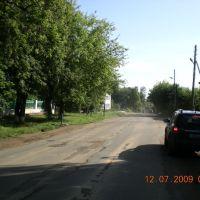 Ochansk - Оханск, Оханск