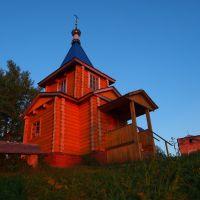 В лучах заходящего солнца (In beams of the coming sun), Оханск