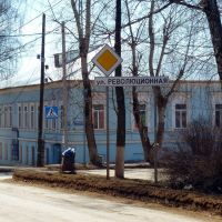 Улица Революционная, Очер, Пермский край, Очер