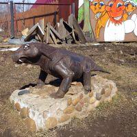 Аноплозух (Anoplosuchus). Парк Пермского периода. Очер, Пермский край, Очер