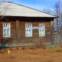 Улица Революционная 23, Очер, Пермский край, Очер
