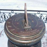 Солнечные часы - Sundial, Очер