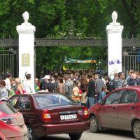 Вход в парк Горького. (12 июня) // www.abCountries.com, Пермь