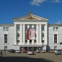 Theater, Oper und Ballett, Пермь
