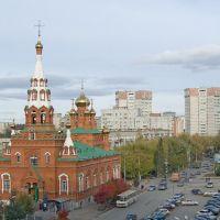 perm2, Пермь