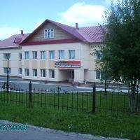 Gostiniza, Соликамск